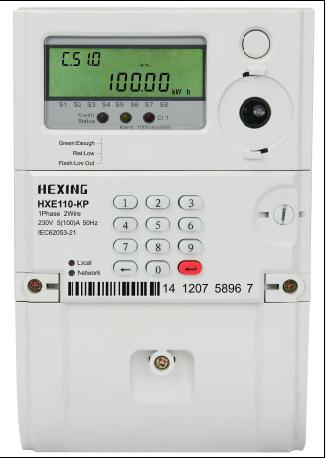 Product Hexing electric HXE110-KP